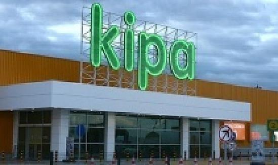 Kipa'nın yönetim kurulu başkanı değişti