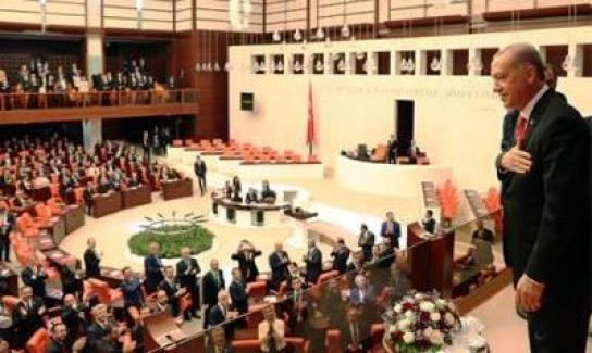 Cumhurbaşkanı Erdoğan yemin etti ve yeni devlet dönemi başladı