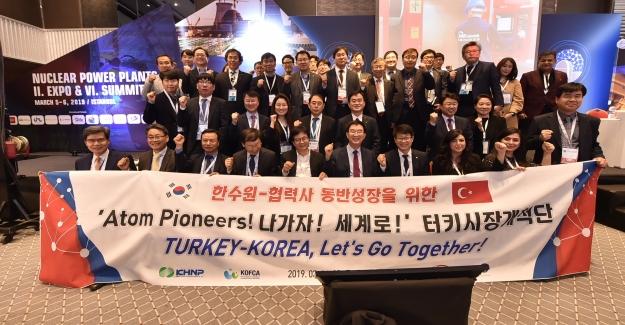 Güney Kore, Nükleer'de Türkiye için rol model olabilir