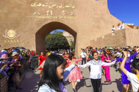 Uygur Özerk Bölgesi'nin GSYİH'sı 91 milyar doları geçti