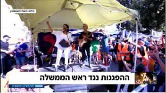 """Kudüs ve Tel Aviv'de dinmeyen protestolar: """"NETANYAHU GO AWAY!"""""""