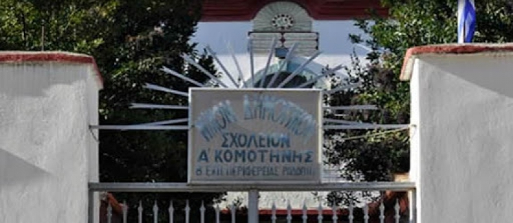 Türkiye'den Yunanistan'a azınlık okulları tepkisi