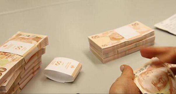 """2021 Yılı asgari ücreti açıklandı: """"brüt 3.577 lira 50 kuruş, net ise 2.825 lira 90 kuruş"""""""