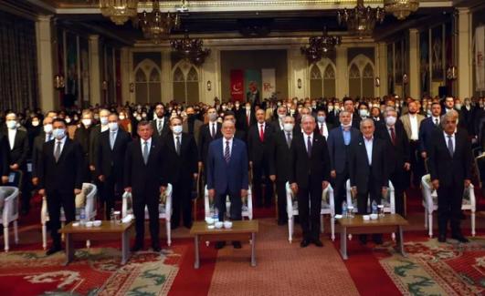 Erbakan'ın 10. Ölüm yıl dönümü 9 partiyi buluşturdu
