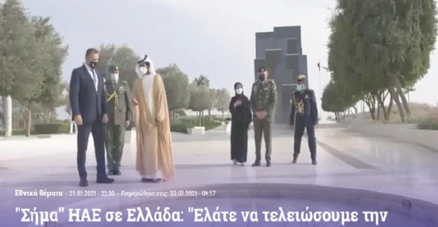 "Yunan medyasından çirkin manşet: ""Haydi Türkiye'yi bitirelim!.."""