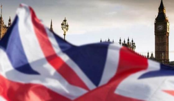 Birleşik Krallık Parlamentosu, Çin'in Doğu Türkistan'da soykırım işlediğini oy birliğiyle kabul etti