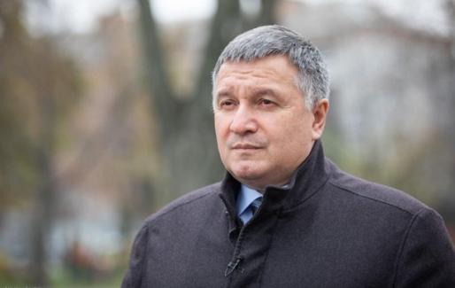 Devletinin aksine görüşüne rağmen, Ukrayna'nın Ermeni asıllı İçişleri Bakanı Avakov'dan skandal açıklama
