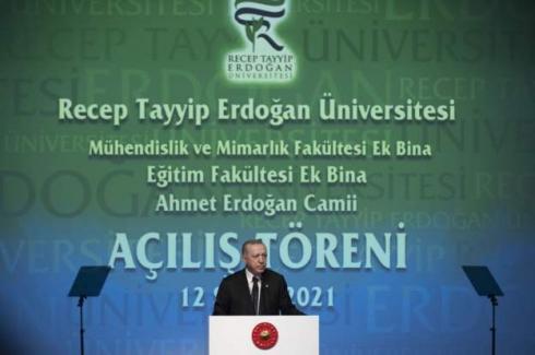 10 üniversitede kurulacak yeni fakülteler Resmi Gazete'de yayınlandı