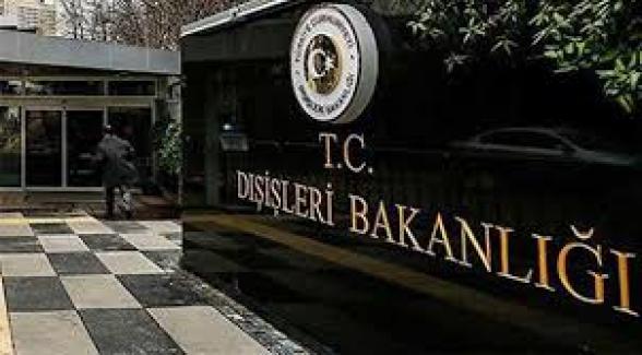 """ABD'nin Erdoğan'a yönelik """"anti semitizm"""" suçlamasına Türkiye'den tepkiler"""