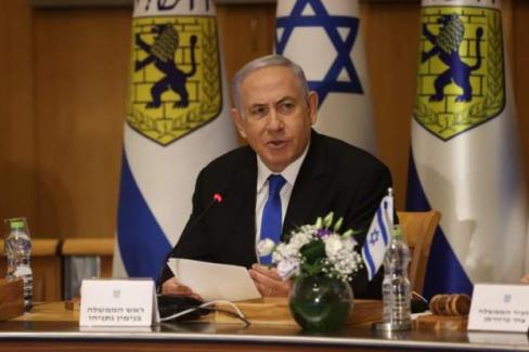 """İsrail Başbakanı Netanyahu: """"Gazze'de daha şiddetli saldırılar düzenleyeceğiz"""""""