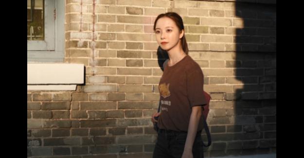Çin'de İlk Yapay Zekalı 'Sanal Öğrenci' Üniversiteye Başladı