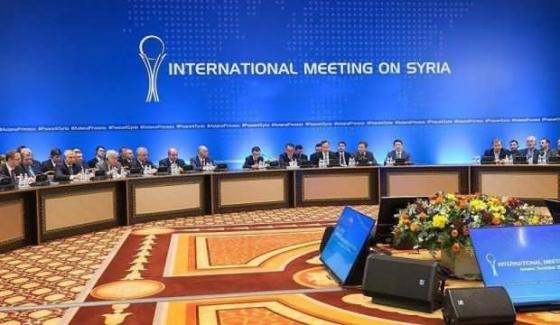 """Kazakistan'da """"Suriye"""" konulu 16. Astana Zirvesi gerçekleşiyor"""