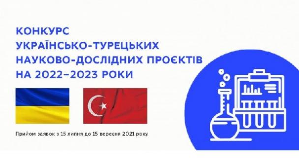Ukrayna ve Türkiye'den ortak bilim projeleri yarışması