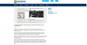 BURSA ARENA E'GAZETE, Azerbaycan Diaspora Bakanlığı'nın resmi web sitesinde övgüyle yer aldı