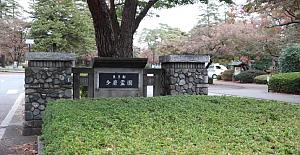 Japonlar, Tokyo'daki Türk Kabirlerinin bakımlarını yapıp çiçeklendirdiler