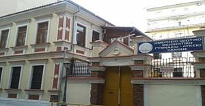 Yunanistan'da Türk azınlık okullarının ismi değiştirildi
